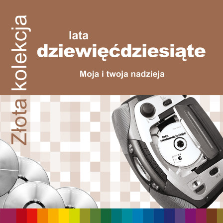 0724357789622-lata90-zzk-1500rgb